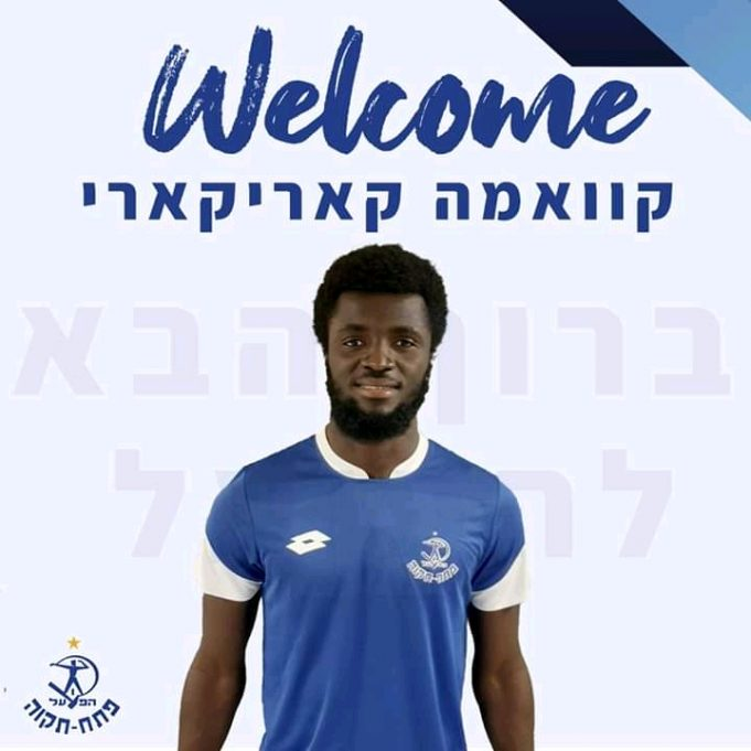 Kwame Amponsah Karikari joins Israeli side Hapoel Petah Tikva